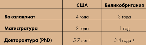 2018-10-10_14h55_46